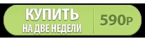 buyvks_week.png