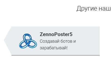 toZP.jpg