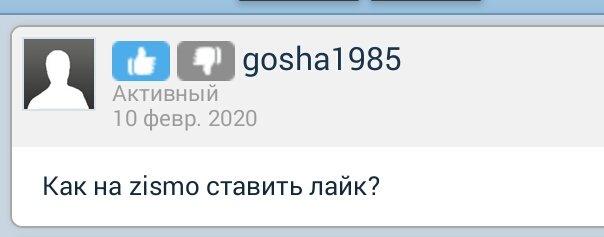 GV4Nj.jpg