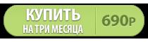 buyvkpl_month_zismo1.png
