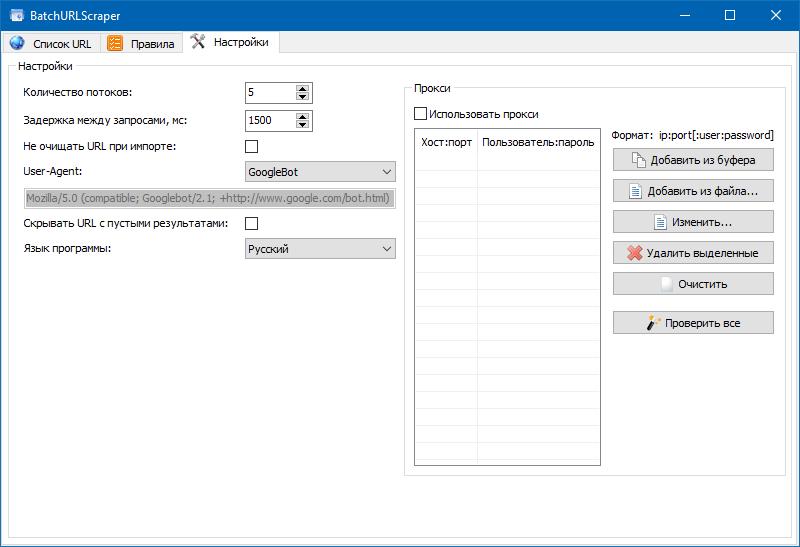 buscr-settings.png