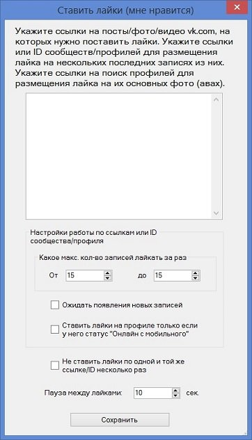VolkBot2021Like_mini.jpg