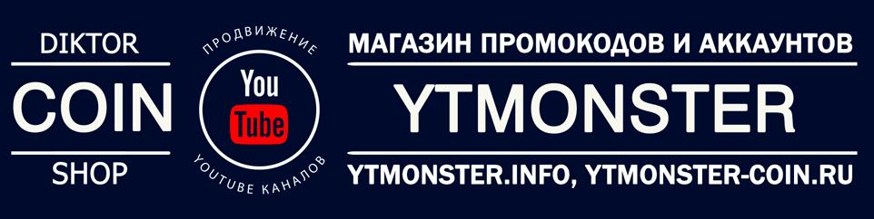 ytmonster.png