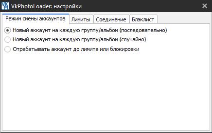 accountschanger.png?v=12