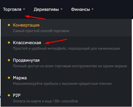 Screenshot-44.png