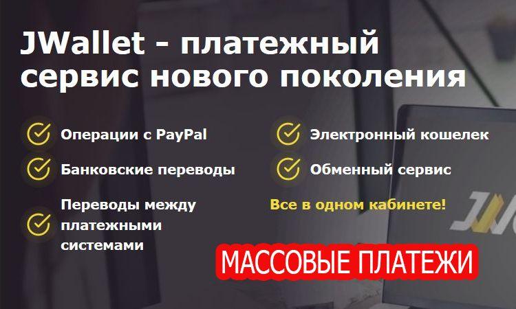 1558009357_partnerskaya-programma.jpg