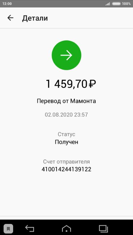 1ed8530446954ce9c6082b4837ccbda4.png