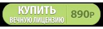 buyvkpl_zismo1.png