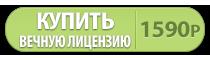 buyvks.png?v=18