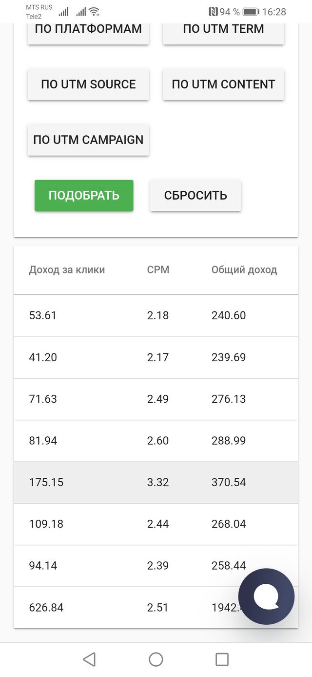 Screenshot-20200718-162826-com-android-c