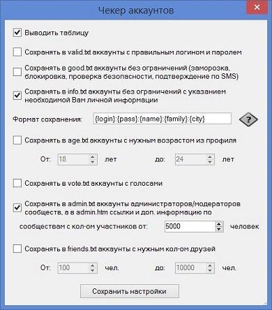 VolkBot2021Checker_mini.jpg