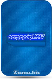 Продающий Дизайн ● Semi_Png - последнее сообщение от sergeyvip1997