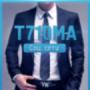Черная пятница на ZiSMO - последнее сообщение от T710MA