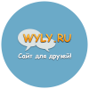 5 RUB на WMR - последнее сообщение от derek