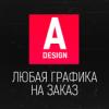 Бесплатный дизайнер - последнее сообщение от Alifer