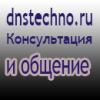 Обмен в направлении Qiwi-Yandex. - последнее сообщение от igorthebest