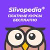 """Функция """"Лайков"""" для активных пользователей - последнее сообщение от Zeek Swayze"""