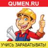 CapMonster2 - Хватит платить за каптчи   Автоматическое распознавание Recaptcha2, Yandex и 10000 др. - последнее сообщение от Qumen