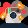Telegram Bot, Авто-лайки в Instagram - последнее сообщение от Sergey Kauts