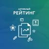 Рейтинг прокси от разных продавцов — Rating-proxy.info - последнее сообщение от Рейтинг