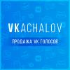 Как сделать ссылку на эту кнопку? - последнее сообщение от Vkachalov