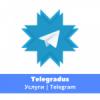 Программа для рассылки рекламы и раскрутки Вконтакте: автоответчик, первонах, парсер и многое др. - последнее сообщение от futuroonlsd
