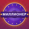 Каждому по 10 рублей за отзыв приложения в App Store - последнее сообщение от nartechDEV