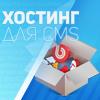 Как экономить на контекстной рекламе Яндекс Директ и Google Ads, кешбеки и бонусы - последнее сообщение от profootbol