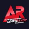 Продажа купонов Bosslike 8 руб. - 1000 баллов - последнее сообщение от AVTOREG.SHOP