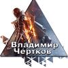 Куплю баллы snebes   6 руб за 10 000 баллов - последнее сообщение от Владимир Чертков 1
